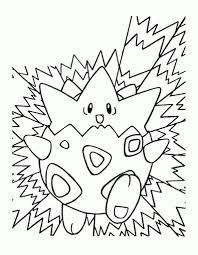 Pokemon Om Te Printen Kleurplaat Kleurplaat Voor Kinderen