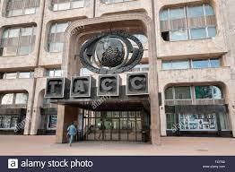 ITAR-TASS news agency, Moscow, Russia Stock Photo - Alamy