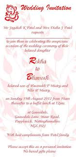 Wedding Inviting Words Hindu Wedding Invitation Wordings Click Here To View Our