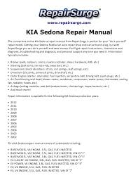 kia sedona repair manual 2002 2012 repairsurge com kia sedona repair manual the convenient online kia sedona repair manual