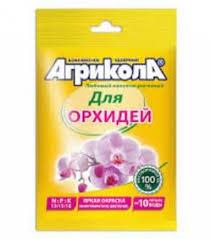 (1634) <b>Удобрение Агрикола для орхидей</b> 25 гр. купить с ...