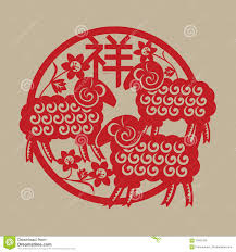 Red Bliss Design A Chinese Paper Cut Illustration Of 3 Rams Bring Bliss Stock