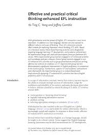 the family essay example short