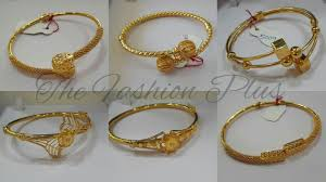 Bracelet Noa Design Latest Light Weight Gold Bangles Bala Designs