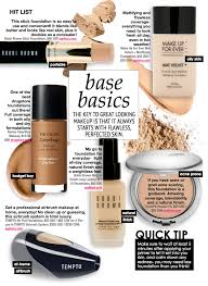 beautezine hit list 6 flawless foundations