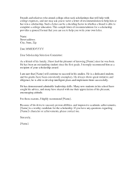 Letter Of Reference Template For Scholarship Save Letter Of Re