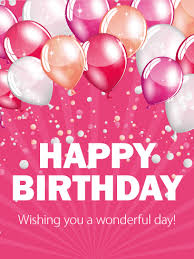 Pink Shinny Birthday Balloon Card Birthday Greeting