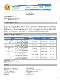 Free download resume sample fresher: You might have noticed that there are  some cases where