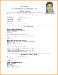 Resume Job Format Pdf Sugarflesh