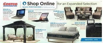 costco outdoor furniture promo code