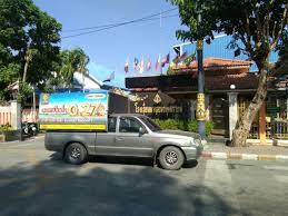 รถแห่กาญจนบุรี ป้ายทุกชนิด - Home
