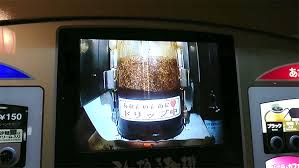 Vending Machine Java Enchanting Coffee Vending Machine In Japan Lets You To Watch Your Cup Of Java