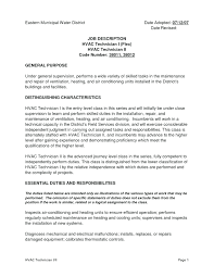 Project Engineer Cover Letter Sample Electrical Ooxxoo Co
