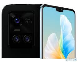 Vivo s10 is the newest Vivo phone