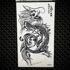 здоровый мечи череп глава временные татуировки наклейки детей водонепроницаемый
