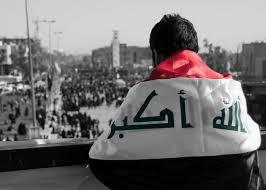 نتيجة بحث الصور عن العراق