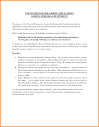 example of personal statement for scholarship application example of personal statement for scholarship application personal statement for scholarship sample cqqgf6pt png