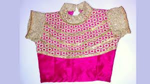 Collar Back Neck Design Lehenga Blouse With Collar Neck Design And Beautiful Back Design With Pattern