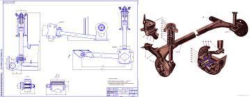 Курсовые и дипломные работы автомобили расчет устройство  Курсовой проект Расчет задней подвески ВАЗ 2109