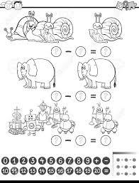 塗り絵幼児教育数学減算タスクの黒と白の漫画イラスト