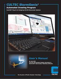 Cultec Stormwater Design Calculator Cultec Inc Manualzz Com