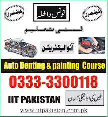 international auto electrician course in faisalabad 333 3300118 international auto electrician course in faisalabad 333 3300118