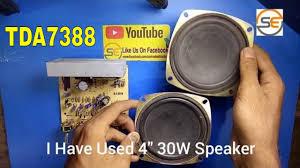 tda7388 car subwoofer lifier circuit diagram surround quad bridge car radio lifier
