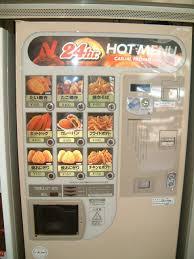 Hot Food Vending Machines For Sale Enchanting Vending Machines One Fine Day