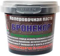 Колерная <b>паста</b> в России. Сравнить цены, купить ...