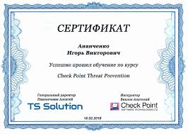 ru Дипломы и сертификаты Удостоверение о повышении квалификации Электронное обучение и дистанционные образовательные технологии при реализации образовательных программ в