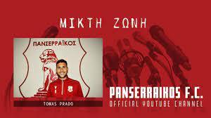 Ο Τόμας Πράντο στο Panserraikos TV - YouTube