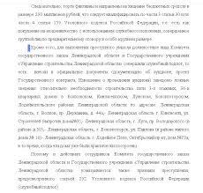 Путинизм net blog archive Преступления путинизма В связи с этим подготовили заявление в Следственный комитет