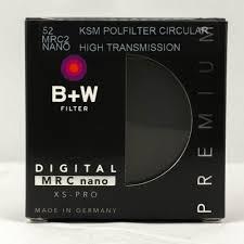 Управление солнцем. Тест фильтра <b>B</b>+<b>W</b> XS-Pro HTC-POL MRC ...