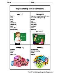 Math Word Problem Key Words Chart Freebie Math Keywords Chart