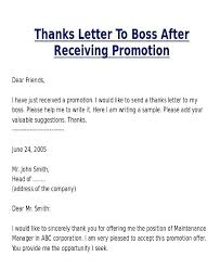 Thank You Message To Boss For Gift Thank You Message To Boss Sop Example Notes For Ringtone Free