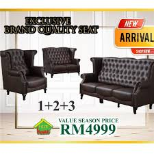 exclusive brand quality seat sofa 1