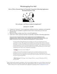 Personal Statement College Personal Statement For Hunter College The Personal Statement