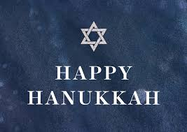 today marks the first day of the jewish celebration of hanukkah sometimes known as the festival of lights this holiday memorates the re dedication of