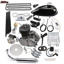 <b>TDPRO</b> Set 80cc Push <b>Bike 2</b> Stroke Gas Engine Motor Kit DIY ...
