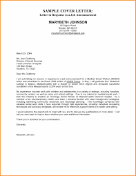 15 Examples Of A Cover Letter For A Job Cote Divoire Tennis