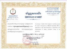 Malaria Consortium Cambodia Awarded The Certificate Of Merit For