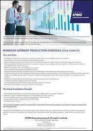 manager garment production job vacancy in sri lanka minimum bachelor degree in business administration or management minimum 5 years of related experience in a responsible supervisory position excellent