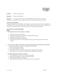 Sales Associate Duties Resume Best Free Sample Resume For Retail