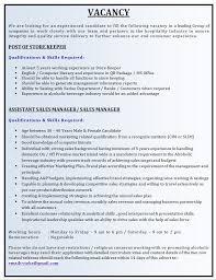 Store Keeper Jobs Vacancies In Sri Lanka Top Jobs Topjobs Edgeng