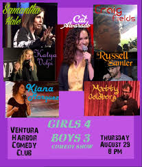 Ventura Harbor Comedy Club :: Craig Fields Presents