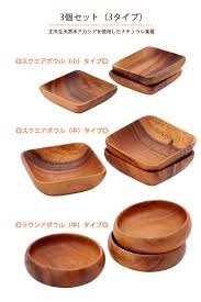 acacia wood tableware bowl set of 3 round around or square or square small cooking utensils and dishes happy with fun on the table of course