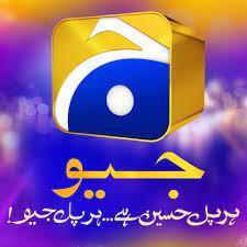Karobar TV