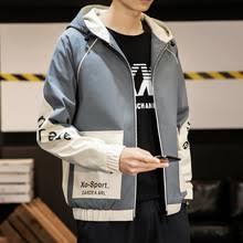 <b>Мужская куртка с капюшоном</b>, ветровки, верхняя одежда ...