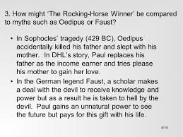 the rocking horse winner ppt how might the rocking horse winner be compared to myths such