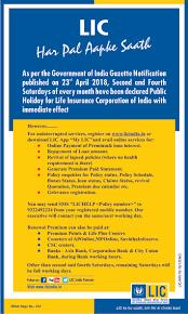 Life Insurance Corporation Of India Critical Illness Benefit Rider